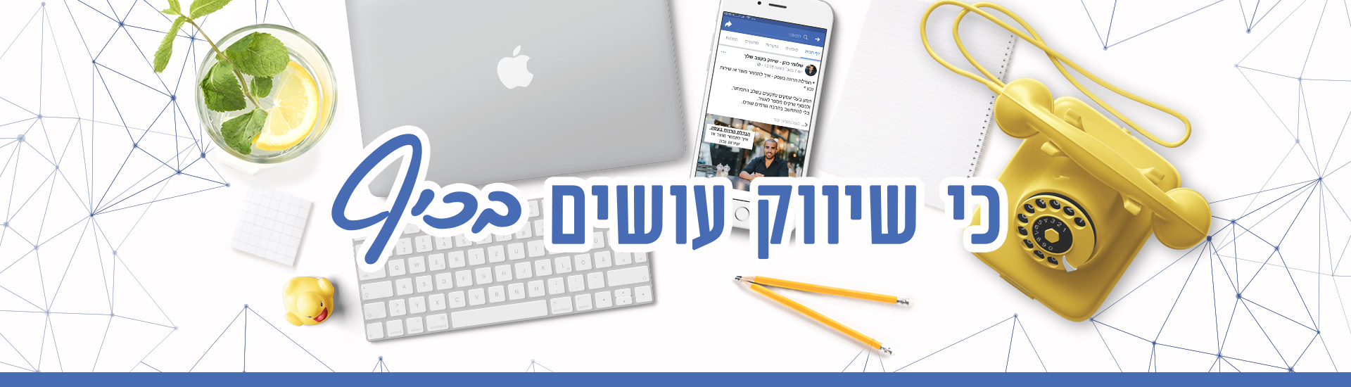 cover_shlomi_pc